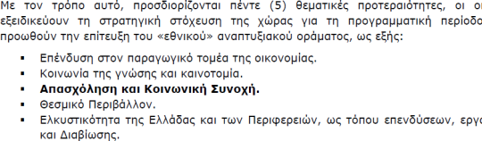ypygeias2
